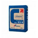 Cement portlandzki popiołowy CEM II/B-V 32,5 R 25 kg, 56 szt./pal. niebieski