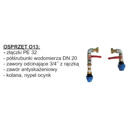 Water meter well DN 400 Accessories