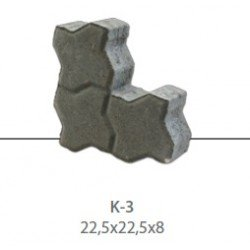 KAMAL Wave-Square Paving K3, 8 cm